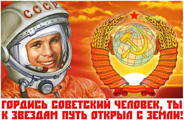 12 апреля 1961 года — первый полет человека в космос, 12 апреля, День космонавтики, коллекция, космос, праздники, праздники профессиональные, апрель, праздники весенние, пространство космическое, Юрий Гагарин, СССР, полеты в космос, праздники апреля, ракетостроение, космонавтика, вселенная, весна, день космических войск россии, космические войска, день космонавтики презентация, день космонавтики презентация для начальной школы, день космонавтики интересные факты, день космонавтики, классный час день космонавтики, праздники в апреле, день космонавтики картинки, день космонавтики когда,
