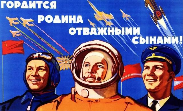 В тот далекий космический год… — стихи и поздравления на День Космонавтики