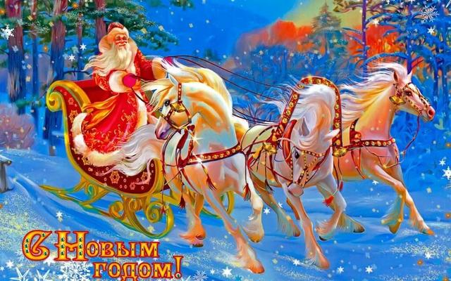 Новый год, новогоднее, к Новому году, зимние праздники, зима, новогодние праздники, новогодние развлечения, Новый год 2021, Новый год 2022, Новый год 2023, интересное про Новый год, Дед Мороз, Свнта-Клаус, как встречать Новый год, новогодние традиции, новогодние развлечения, праздничное настроение, новогоднее настроение, 15 правильных подарков и немножко волшебства!, Ангельское рукоделие: мастер-классы и идеи, Веселые новогодние частушки и куплеты для взрослых, Веселые переделки песен для новогодних вечеринок, Вкусные Ёлочки для новогоднего стола: коллекция рецептов, советов и идей, Встреча с годом: как привлечь удачу и благополучие (домашняя магия), Гадания на Новый год, Рождество и Святки для женщин и мужчин, Дарим конфеты! Советы, рекомендации, оригинальная упаковка своими руками, Десерты, сладости и выпечка для новогоднего стола: рецепты, советы, идеи, Ёлочки на Новый год своими руками. Мастер-классы и идеи, Загадываем новогодние желания!, Как сделать, чтобы все сбылось., Золотые алфавиты (латиница и кириллица) для веб-дизайна, Зимние загадки для детей: о зиме и зимних праздниках, Игры и конкурсы на Новый год для детей, Игры, конкурсы и развлечения для вечеринки на Год Свиньи, Изумительные салаты и закуски к Новому году и Рождеству, Рецепты и идеи оформления , Изумительные салаты и закуски к Новому году и Рождеству. Рецепты и идеи оформления , «Ирония судьбы, или С лёгким паром!» — Интересное о фильме, Карнавальные костюмы для детей и взрослых Краткая новогодняя энциклопедия: Познакомьтесь, Карачун!, Краткая новогодняя энциклопедия: Откуда взялся Снеговик, Краткая новогодняя энциклопедия: У кого какой Дед Мороз?, Мастерим новогоднее деревце из мандаринов: идеи и мастер-классы, Мысли под ёлкой, Новогодние детские стихи, Новогодние и рождественские алфавиты для веб-дизайна, Новогодние школьные и детские частушки, Новогодний юмор, анекдоты и приколы, Новый год в компании с Бабой Ягой — Новогодние сценарии для взрослых, Разделители для текста: звезды, Разделители дл