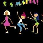 Девки пойте и пляшите! — коллекция частушек на 8 марта для взрослых и детей