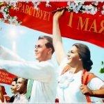 Песни советской поры - популярные и любимые