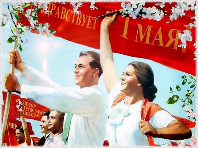 песни, Страна Советов, Советский Союз, СССР, песни СССР, песни советские, песни любимые, песни отечественные, советская эстрада,