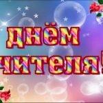 Переделки песен на школьные праздники для школьников и педагогов (часть 1)