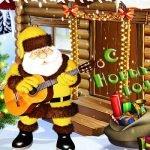 Веселые переделки песен для новогодних вечеринок (часть 1)