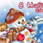 Новогодне-рождественский клипарт
