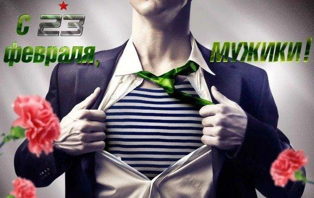 Кричалки, щумелки и хлопалки на 23 февраля для корпоративных вечеринок