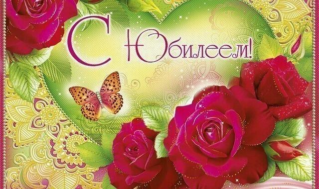 С днем варенья! — шуточные песни-переделки и поздравления, днюха, песни, песни-переделки, песни-переделки на юбилей, поздравления на юбилей, юмор на юбилей, поздравления, юмор, переделки песен, коллекция песенных переделок, праздники, коллекция праздничная, для мероприятий, для праздника, пожелания, пожелания на юбилей, песни-переделки на юбилей, песни-переделки на юбилей женщине, песни-переделки на юбилей мужчине, песни-переделки на юбилей бабушке, песни-переделки на юбилей дедушке, песни-переделки на юбилей маме, песни-переделки на юбилей папе, песни-переделки на юбилей брату, песни-переделки на юбилей сстре, песни-переделки на юбилей племяннику, песни-переделки на юбилей друну, песни-переделки на юбилей подруге, песни-переделки на юбилей от колектива, песни-переделки на юбилей девушке, песни-переделки на юбилей парню, песни-переделки на юбилей сотруднику, песни-переделки на юбилей сотркднице,
