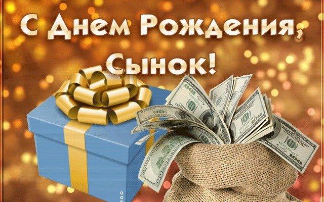 Мой ангел, мой друг, мой сыночек родимый!, Мой сын растет! (Сыну на 3 года), Паутинку вьёт паук — не сержусь, Неумолимо мчится время, я не успела оглянуться…, С Днём Рожденья, мой родной!, С днем рождения, сынишка!, С днем рождения, сынишка, С Днём Рождения, сынок!, С днем рождения, сыночек наш родной!, Сегодня день рожденья твой, сынок!, Сегодня, много лет назад, Спасибо, Господи, тебе…, Среди жизни долгой и счастливой, Сынок мой ненаглядный, Сыночек, с днем рождения тебя!, Сынуля, с днем рождения!, Что мать всегда желает сыну?, Что сыну пожелает мать, поздравления сыну на день рождения, поздравление сыну на юбилей, поздравление сыну от внуков, поздравление сына от внучки, поздравление сыну от внука, стихи на день рождения сыну, стихи на сынан юбилей, юбилейные стихи, поздравительные стихи, красивые стихи для сына, нежные стихи для сына, поздравление с днем рождения для сына, как красиво поздравить сына, как поздравить сына с днем рождения, прикольные поздравления сына, сыну от внуков, поздравление со смыслом., душевное поздравление для сына,