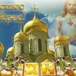Ах, этот светлый праздник Пасхи! - пасхальные стихи: о Светлом Воскресенье