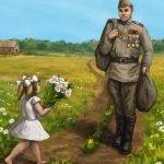 Музыкой гремит парад... - детские стихи к 9 мая