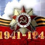 Этот День Победы... - коллекция стихов