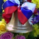 Школьные праздники - тематическая подборка материалов к праздникам