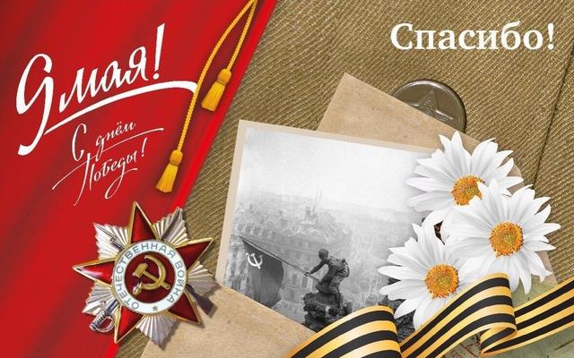 Сценарии празднования Дня Победы (9 мая) для дошколят и школьников
